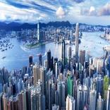 Hong Kong falls from global top 5