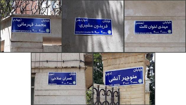 تغییر نام دو معبر پایتخت به نام دو پزشک و یک پروفسور