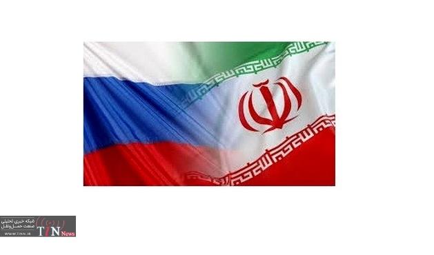 Tehran, Moscow eye heavy water deal