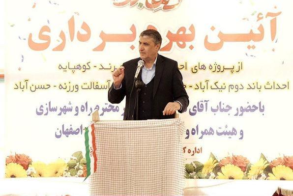 راهآهن سریعالسیر تهران-قم-اصفهان به شرکت ساخت و توسعه بازگشت