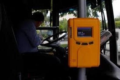 دستگاههای کارت بلیط اتوبوسها در اردبیل فعال است