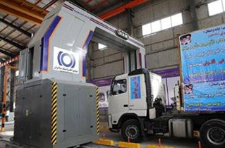 بهره برداری از مجهزترین ایکس ری کامیونی کشور در منطقه آزاد اروند