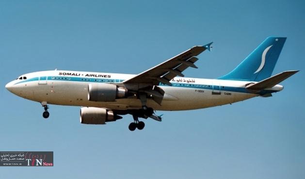 الشباب بمبگذاری در هواپیمای مسافربری سومالی را بر عهده گرفت