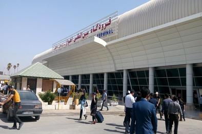 صدور سند مالکیت فرودگاه اهواز