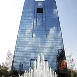 صدور مجوز برگزاری مجامع ۲۰ بانک و موسسه اعتباری