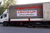 ارسال کمک اهدایی «توکاریل» به مناطق زلزلهزده