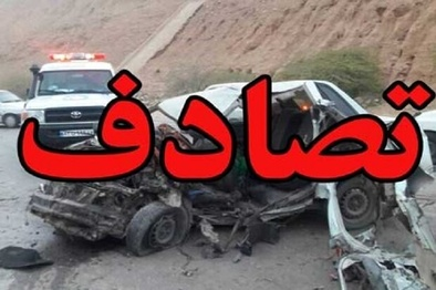 تصادف در جاده های زنجان ۲ فوتی و ۱۷ مصدوم برجا گذاشت