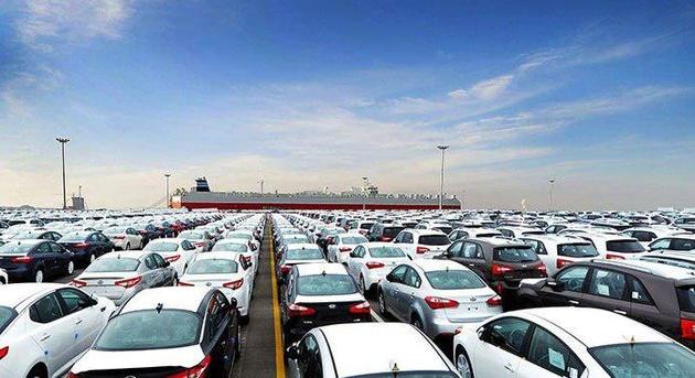 پاسکاری لیست واردکنندگان خودرو بین وزارت صنعت و بانک مرکزی