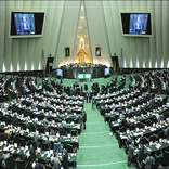 کلیات لایحه بودجه سال ۹۷ در کمیسیون برنامه و بودجه تصویب شد
