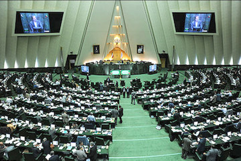 سه درخواست کمیسیون ویژه مجلس درباره سیاستهای کلی اصل۴۴قانون اساسی
