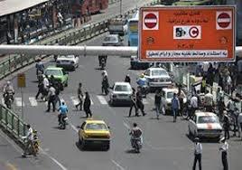 محدودیت زمانی در ثبتنام آرم طرح ترافیک برداشته شد