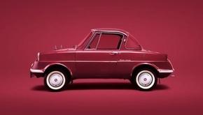 صد سالگی خودروساز ژاپنی با نام ایرانی + تصاویر