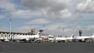 فرود موقت پرواز آمستردام - تهران در فرودگاه ارومیه