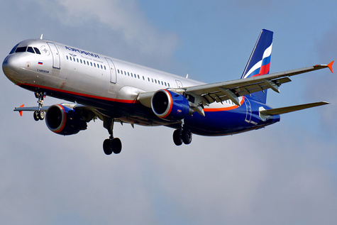 Aeroflot and China Southern Airlines Expand Codeshare Agreement