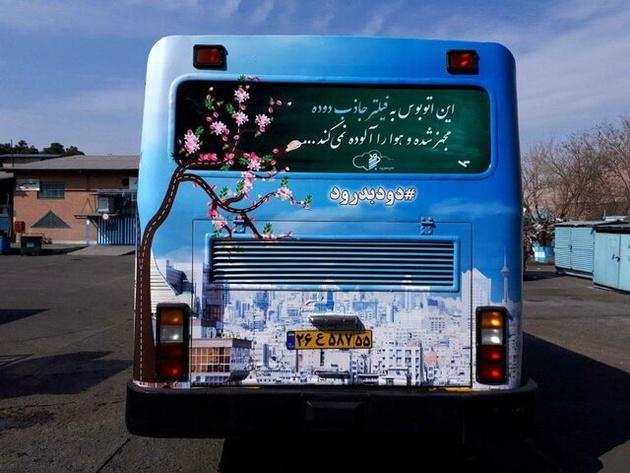 بیش از ۶۰ درصد اتوبوسهای شهری فرسودهاند