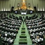 پایان جلسه علنی مجلس