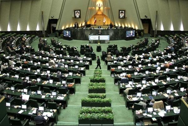 آغاز جلسه غیرعلنی مجلس برای بررسی بستههای حمایتی دولت