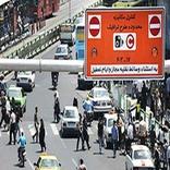 ورود به محدوده طرح ترافیک ۳۸ درصد کاهش یافت