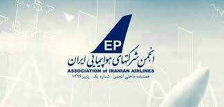 دهقانی زنگنه مجددا رئیس انجمن شرکتهای هواپیمایی شد