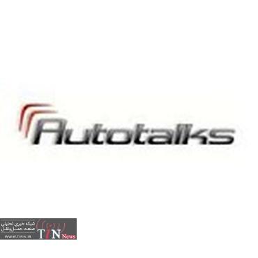 Autotalk اولین شرکتی که آزمون مکان یابی C۲C را در رویداد ETSI Plugtest تکمیل می کند