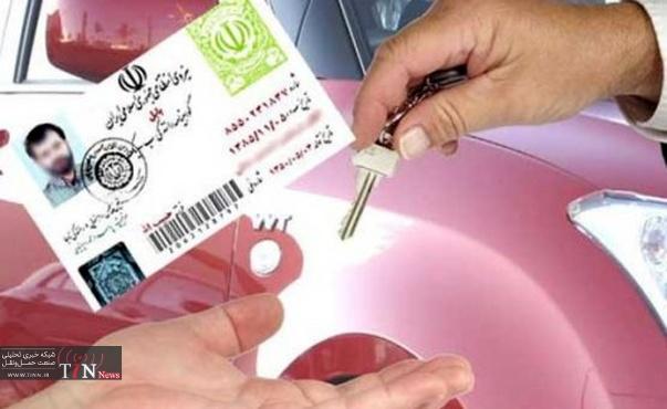 ◄ آیا شرایط صدور گواهینامه رانندگی باید سختتر شود