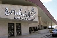 از سرگیری رسمی پروازها در فرودگاه یاسوج