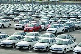 قیمت قطعی برای هیچ یک از مدلهای خودرو ابلاغ نشده است
