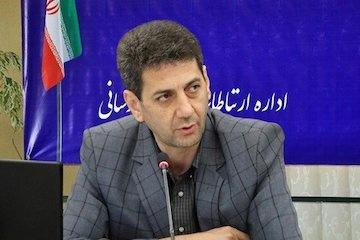 اجرای۲۰ پروژه بازآفرینی شهری در اصفهان