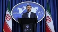 دومین نشست همسایگان افغانستان فردا در تهران برگزار میشود