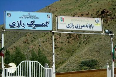 سرمایهگذاری ۳۴۰۰میلیارد ریالی برای توسعه تنها مرز ریلی ایران با اروپا