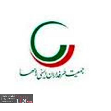 ◄ جزییات انتخابات هیئت مدیره جمعیت طرفداران ایمنی راه ها در بهمن ماه