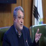 پاسخ محسن هاشمی به موضوع کنارهگیری افشانی و شنود در شهرداری تهران
