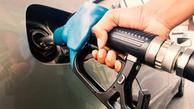 به شایعات بنزینی توجه نکنید
