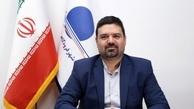 انتصاب سرپرست دفتر خدمات بازرگانی و کسبوکار شرکت شهر فرودگاهی امام