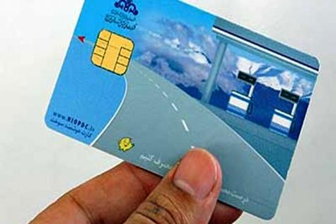 طرح تعیین تکلیف کارتهای سوخت / سناریوی جدید گرانی بنزین کلید خورد