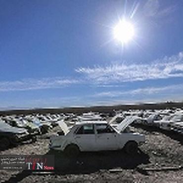 گزارش تصویری / مرکز اسقاط و بازیافت خودروهای فرسوده