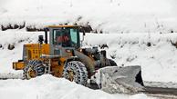 آزادراه قزوین - رشت بر اثر برف و کولاک شدید بسته شد