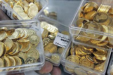 تحویل سکههای پیشفروش شده آغاز شد