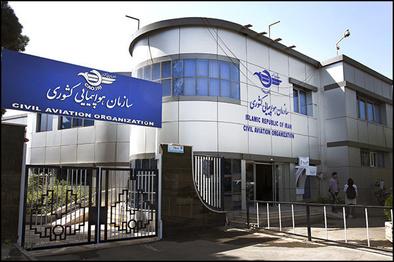 واکنش سازمان هواپیمایی کشوری به گزارشها از گرانی بلیت