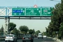 همهچیز درباره کدگذاری معابر تهران + فیلم