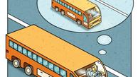 مشکلات معیشتی برخی رانندگان اتوبوسهای مسافربری