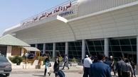 بهره برداری از ترمینال جدید خارجی فرودگاه اهواز در ایام حج تمتع ۹۹