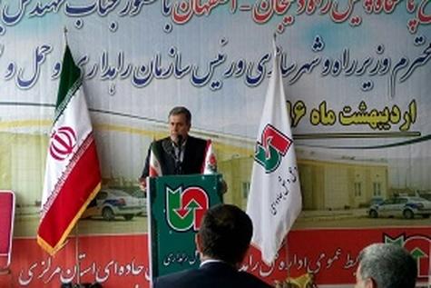 پاسگاه پلیس راه دلیجان - اصفهان افتتاح شد