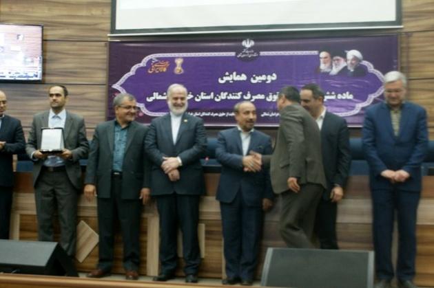 برتری اداره راهداری خراسان شمالی در حمایت از حقوق مصرفکنندگان
