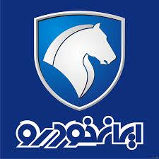 امروز؛ قرعه کشی ثبت نام کنندگان ایران خودرو