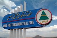 تأسیس پنجره واحد خدمات به سرمایهگذاران  در ارس