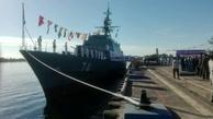 الحاق دو ناوشکن به نیروی دریایی در سال آینده
