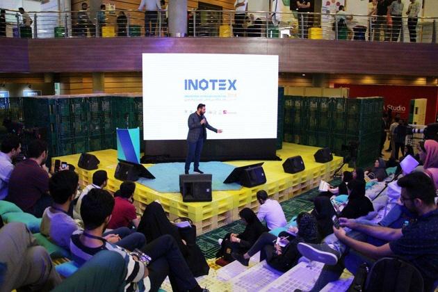 «اینوتکس 2018»؛ شهر هوشمند و حضور 6 کشور در این رویداد