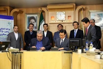 تصاویر/امضای قرارداد تولید ۴۵۰ واگن مسافری ریلباس