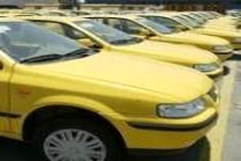 آغاز نوسازی ۴۰۰۰ تاکسی فرسوده از امروز